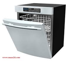 Admiral Appliance Repair Pitt Meadows